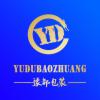 访问河南豫都包装有限公司的企业空间