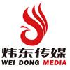 访问炜东营销策划有限公司醴陵分公司的企业空间