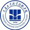 访问重庆工业职业技术学院的企业空间
