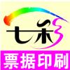 访问a七彩联单/不干胶/同行印刷的企业空间
