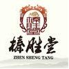 访问沈阳榛胜堂商贸有限公司的企业空间