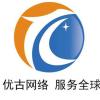 访问上海优古网络科技有限公司的企业空间