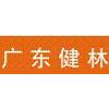 访问广东健林生物科技有限公司的企业空间