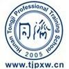访问湖南同济职业培训学校的企业空间