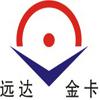 访问郑州远达智能卡的企业空间