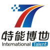 访问湖南特能博世科技有限公司的企业空间