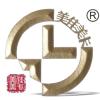 访问武汉美佳印刷的企业空间