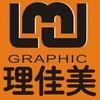 访问宜昌理佳美图文有限公司的企业空间