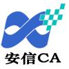 访问安信电子认证服务有限公司的企业空间