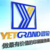 访问重庆远见印务有限公司的企业空间