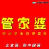 访问北京西码未来(管家婆)的企业空间