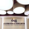 访问武汉梵魅尔职业培训学校的企业空间
