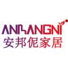 访问上海安邦伲家具有限公司的企业空间