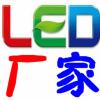 访问菲利德LED显示屏外露灯数码管的企业空间
