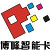 访问博峰智能卡的企业空间