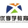 访问优享学(樱花雨)外语培训的企业空间