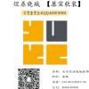 访问北京煜鼎晓城装饰的企业空间