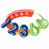 访问广西首府地税的企业空间