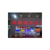 访问鑫焱峰字牌厂的企业空间