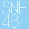 访问SNH48官方商城的企业空间