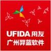 访问广州羿蓝用友软件的企业空间