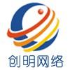 访问中国短信网的企业空间