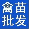 访问广州求进农业推广有限公司的企业空间