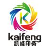 访问广元凯峰印务的企业空间