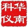 访问深圳华南科仪科技有限公司的企业空间