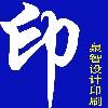 访问济南泉智印刷/名片印刷大本营的企业空间