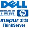 访问IBM HP DELL 浪潮 Thi的企业空间
