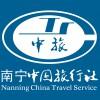 访问广西南宁中国旅行社有限责任公司的企业空间