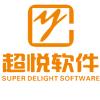 访问超悦商务软件的企业空间