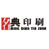 访问武汉名典彩色印刷有限公司的企业空间