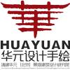 访问华元手绘(北京)的企业空间