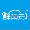 访问群英云服务器售后服务的企业空间