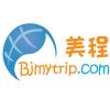 访问北京美程旅行社有限公司的企业空间