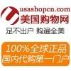 访问美国购物网的企业空间