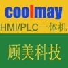 访问深圳市顾美科技有限公司的企业空间