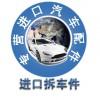 访问广州明众汽车配件有限公司的企业空间