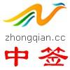 访问北京国签签证中心的企业空间