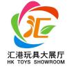访问汇集港玩具的企业空间