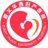 访问遵义华西妇产医院的企业空间