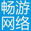 访问镇江畅游网络科技有限公司的企业空间