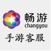 访问北京畅游天下网络技术有限公司的企业空间