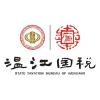 访问12366·温江税务的企业空间