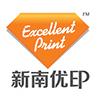 访问太原新南优印图文制作有限公司的企业空间
