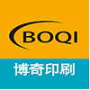 访问哈尔滨博奇印刷有限公司的企业空间