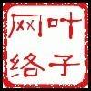 访问杭州轩翼网络科技有限公司的企业空间
