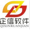 访问温州企信-管家婆服务中心的企业空间